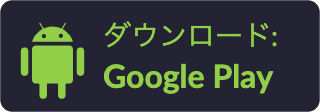 google_play_Zoom